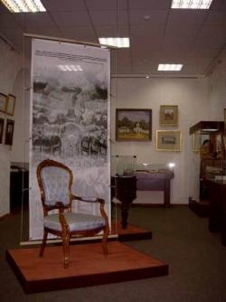 Курский Краеведческий музей