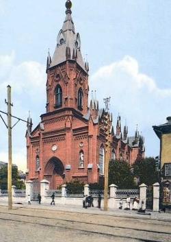 Так выглядело здание прокуратуры в 19 веке