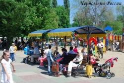 Парк культуры и отдыха в Белгороде