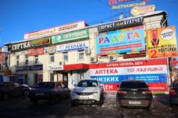 Белгородский блогер раскритиковал Курск