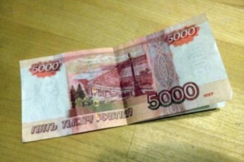 В банках Белгорода обнаружили фальшивые купюры
