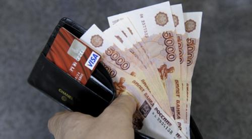 В Воронежской области судили женщину, которая забрала потерянный кем-то кошелёк