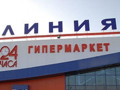Липчанка отсудила 97 тысяч рублей у «Линии»